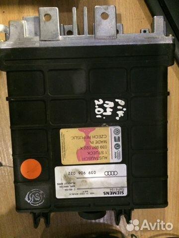 Блок управления двигателем Ауди 039906022— фотография №1