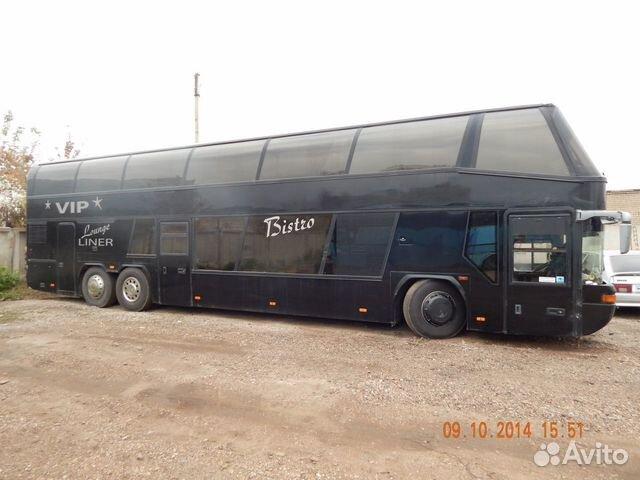 термобелье авито уфа автобусы неоплан надевают колготки