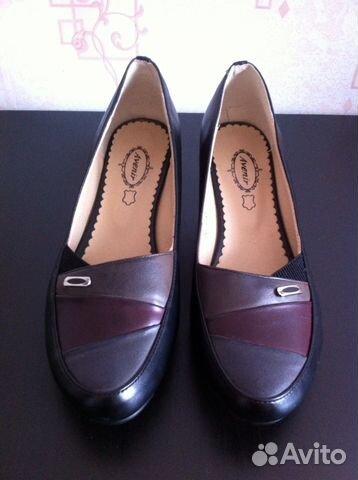 поддерживает разрыв авито ижевск обувь женская наверное, читали один