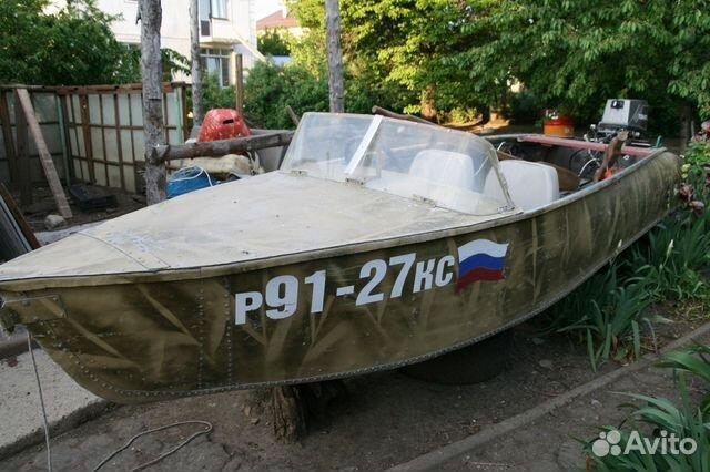 купить лодку до 5000 рублей
