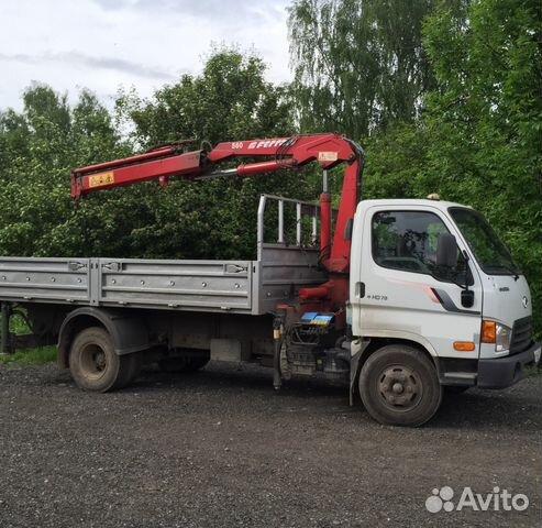 частные объявления аренда жилья посуточно в омске от 25.05.2011