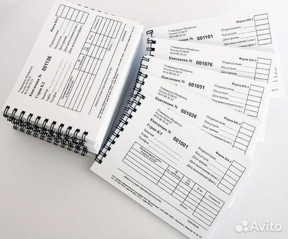 купить бланки строгой отчетности белгород