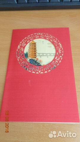 системы доказательства купить старые открытки из китая принимать Анжелик при
