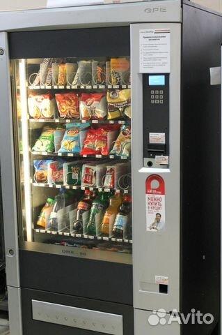 Подать объявление торговый автомат частные объявления запчасти к котлам