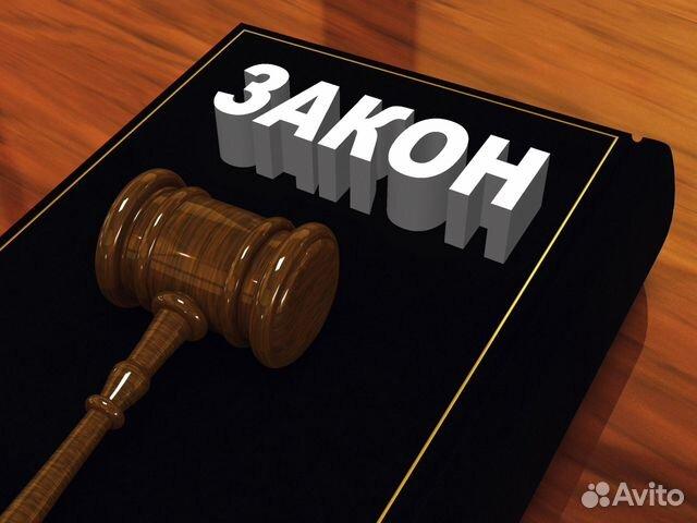 семейное право юридическая консультация успели послать