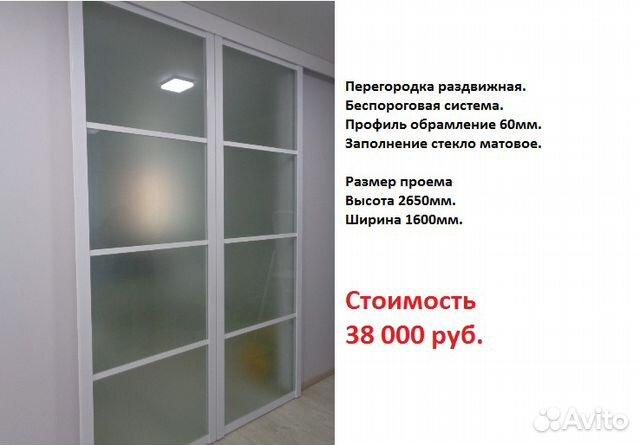 https://20.img.avito.st/640x480/3367626120.jpg