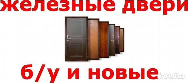 нужна стальная дверь