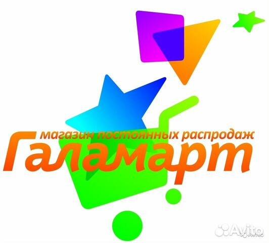 Подать объявление о поиске персонала киров авито майкоп авто с пробегом частные объявления