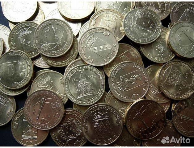 Монеты гвс купить польша 1 злотый 1967