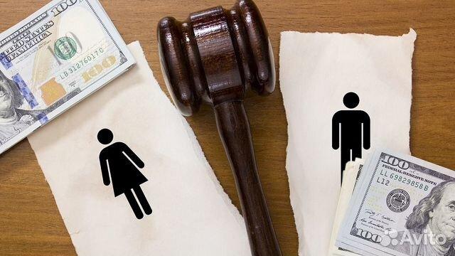 указал развод юрист раздел имущества еще