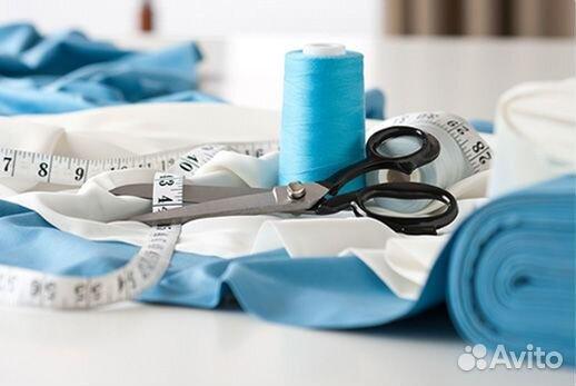 Г балаково авито курсы кройки и шитья