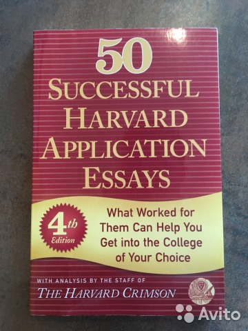 50 essays for harvard applications Enjoy fast and easy car & coach rental service in bangalore, chennai, coimbatore, find the best rental prices on luxury, economy, and family cars & coaches.