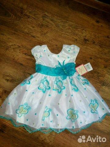 Авито купить платье для девочки
