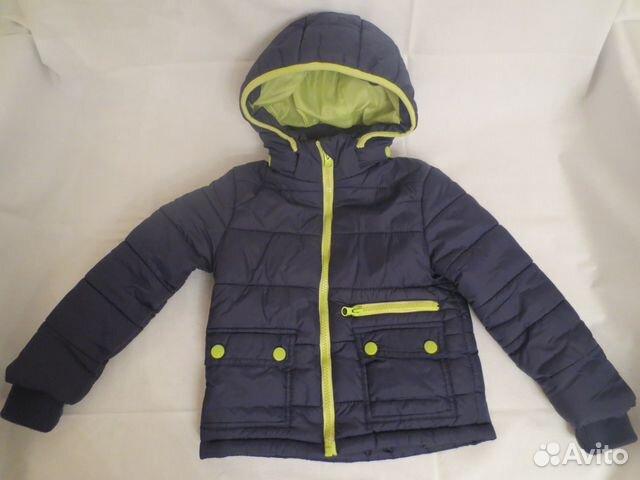 Куртка демисезонная Futurino 89876780958 купить 2
