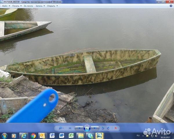 лодки для рыбалки и охоты в краснодарском крае