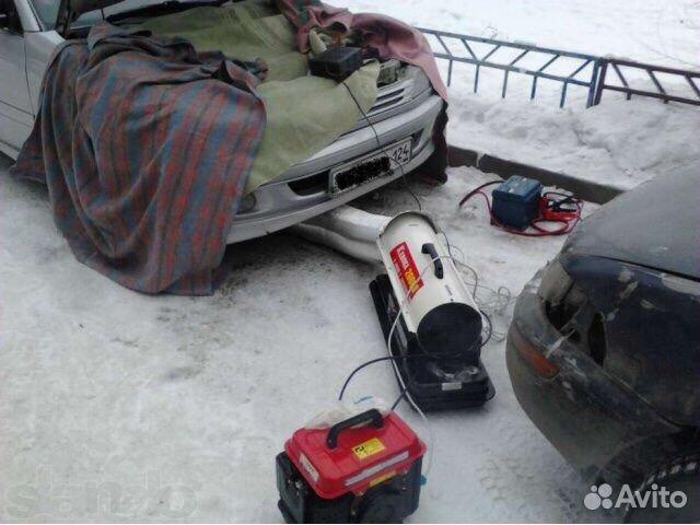 себе удовольствие отогрев авто красноярск круглосуточно киски