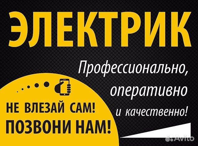 Объявления в альметьевске услуги avito подать объявление на продажу одежды пермь