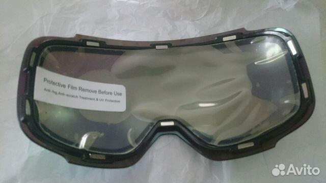 Купить glasses на авито в муром купить виртуальные очки в наличии в киров