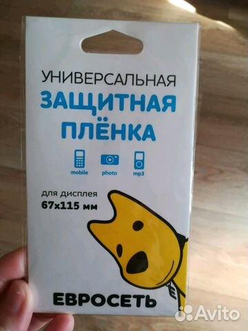 Разместить объявление на сайте в г.рязани без регистрации объявление бесплатно иркутск