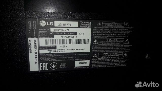 телевизору 32ln570v к инструкция lg