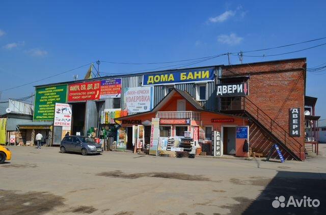 Коммерческая недвижимость в г.королев Аренда офиса 30 кв Бутырская улица