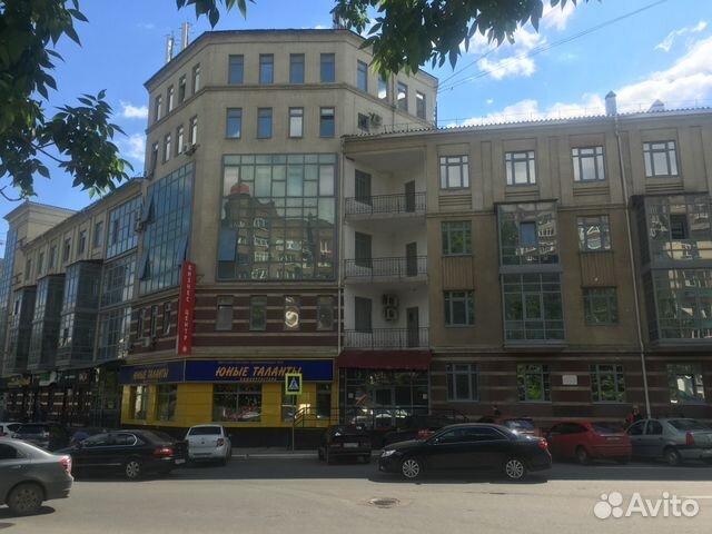 Коммерческая недвижимость в уфа авито обзор коммерческой недвижимости кандалакша аренда