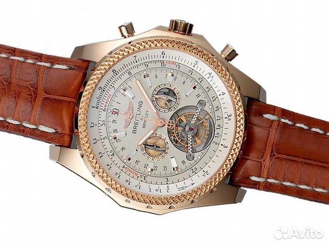572ba49703f9 Часы мужские