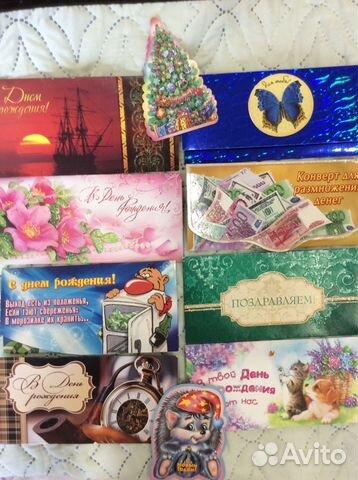 открытки в зеленограде лето едем деревню