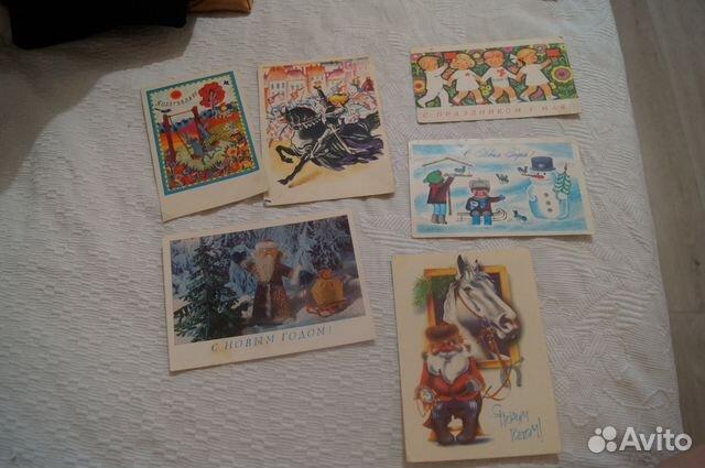 Дешевые открытки самара, открытки
