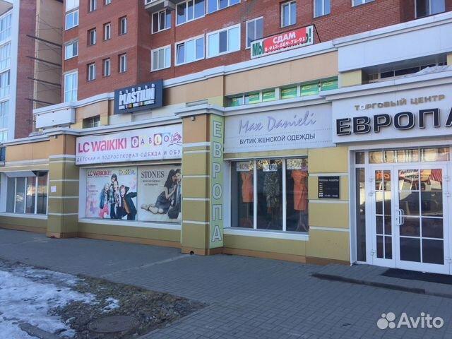 Продажа коммерческой недвижимости в томске на авито коммерческая недвижимость испании барселона
