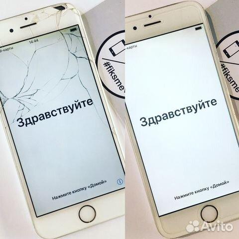 ремонт айфона в березовском