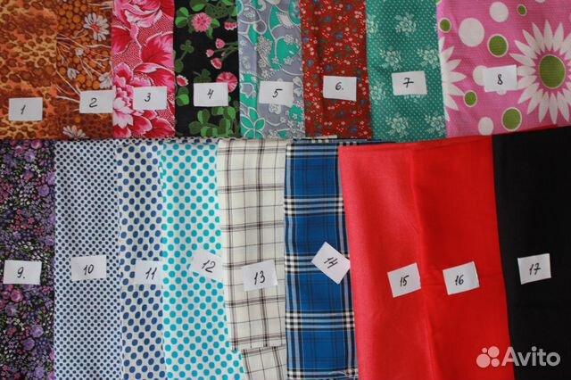 Купить ткань на авито в нижнем новгороде ткань махровая купить оптом от производителя