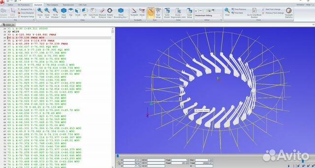 Услуги - PowerMill, PostProcessor, программы чпу в