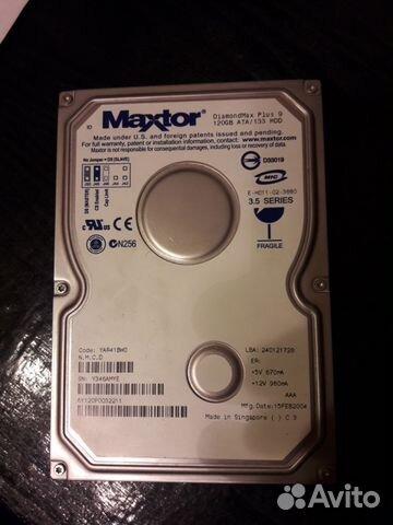 MAXTOR ULTRA133TX2 WINDOWS 7 X64 DRIVER