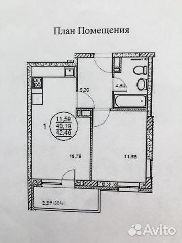 Продается однокомнатная квартира за 3 400 000 рублей. Пермь, Подлесная улица, 2.