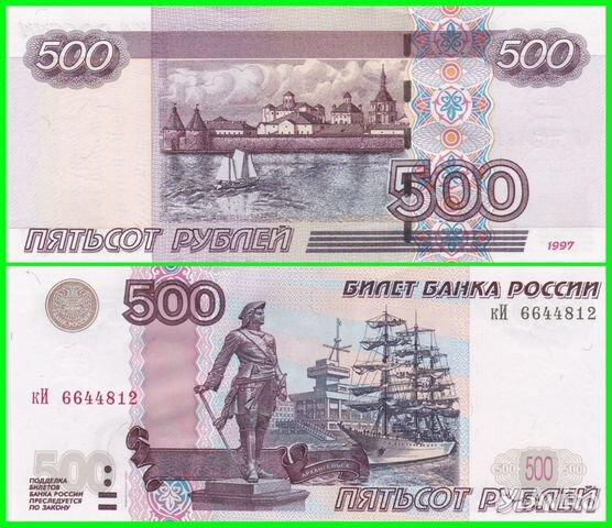 Отсосу за пятьсот рублей в красноярске, на толпу пароли в жопу
