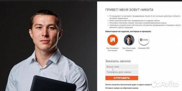 Seo оптимизация сайта екатеринбург создания сайта бесплатно с доменом ru бесплатно