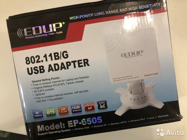 EDUP EP-6505 DRIVER DOWNLOAD