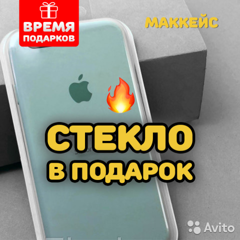 "Чехол iPhone 6S ""Silicone Case"" мятный"