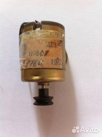 Микроэлектродвигатель дпз U9B 89534247313 купить 1
