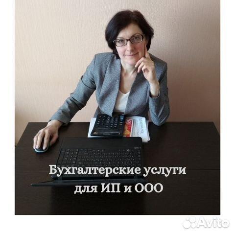 Бухгалтер петрозаводск консультация свидетельство о государственной регистрации ип что это такое