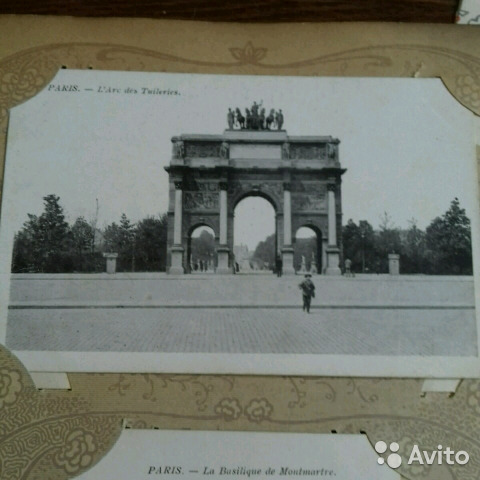 Виды Парижа. Дореволюционная открытка 89219995491 купить 7