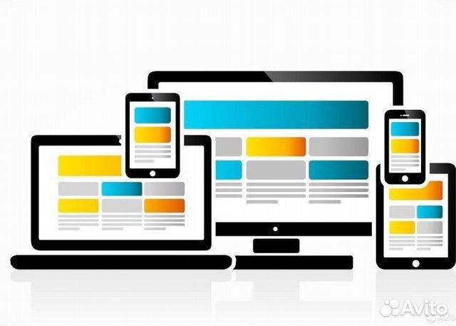 Тендеры на создание и разработку сайтов липецкая вендинговая компания официальный сайт