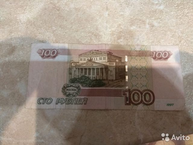 Banknote with nice room