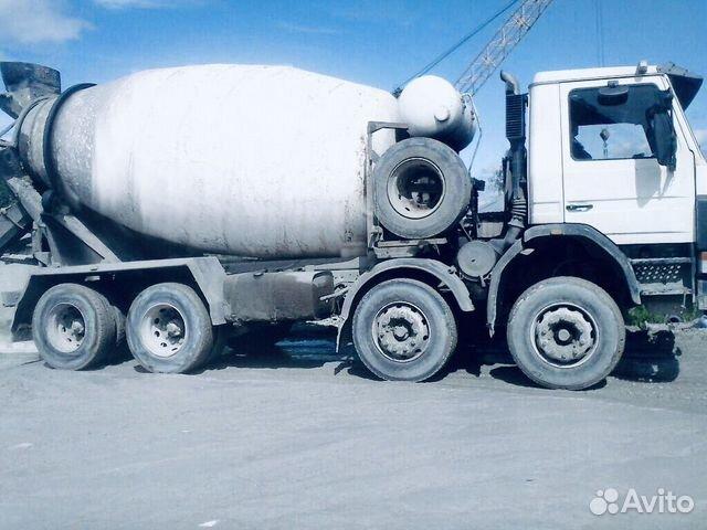 купить бетон рахья