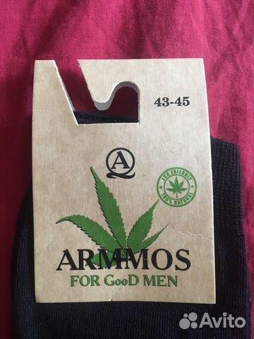 Доставка марихуаны москва марихуана мадрид купить