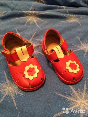 Sandals buy 1