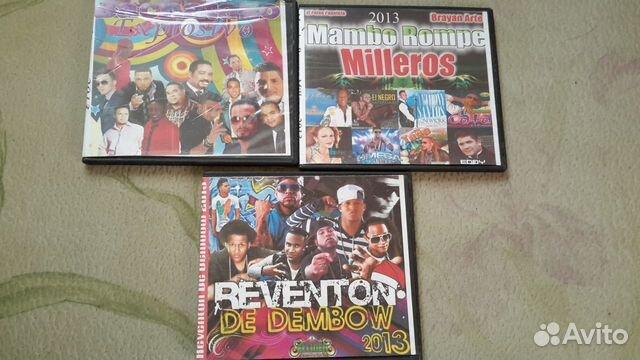 Музыка бачата из Доминиканы 89088276780 купить 1