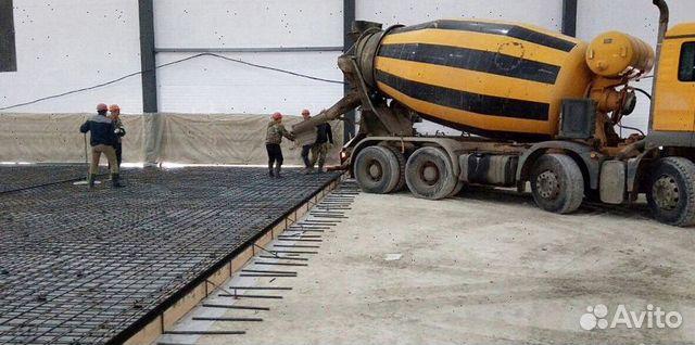 товарный бетон с завода