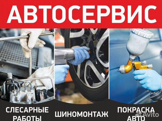 Car service 89517184949 buy 1
